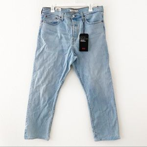 (NWT) Levi's | Wedgie Straight High Rise Jeans